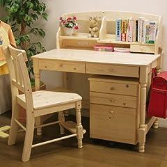 パイン材カントリー学習机(ナチュラル色)4点セット・パイン材椅子付