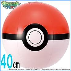モンスターボール( ビーチボール)40cm