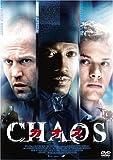 カオス<CHAOS> DTSスペシャル・エディション [DVD]&#8221; title=&#8221;カオス<CHAOS> DTSスペシャル・エディション [DVD]&#8221;></a></p> <div class=