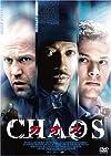 カオス<CHAOS> DTSスペシャル・エディション [DVD]