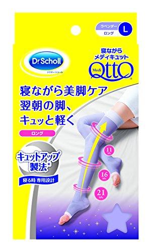dr-scholl-japan-new-medi-qtto-new-sleep-wearing-slimming-socks-size-l