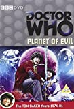Doctor Who - Planet of Evil [Import anglais]