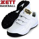 ZETT(ゼット) トレーニングシューズ ラフィエットRX BSR8256