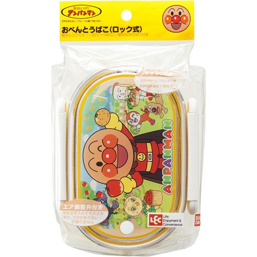 Anpanman - Al Lunch Box (Lock Type)