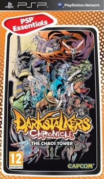 Darkstalkers Chronicle: The Chaos Tower - Essentials Edition (Sony PSP)