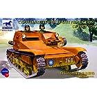 イタリア小型戦車 カーロベローチェ・リベット 1/35サイズ