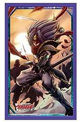ブシロードスリーブコレクション ミニ Vol.89 カードファイト!! ヴァンガード 『沈黙の騎士 ギャラティン』