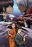 銀魂 よりぬき銀魂さんオンシアター2D かぶき町四天王篇(通常版) [DVD]