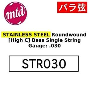 【1本】MTD STR030[030]High C ベース弦 バラ弦 STAINLESS STEEL Roundwound/Michael Tobias Design/マイケル・トバイアス弦