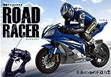 [Present-web]41cmのド迫力!バイク ラジコン 超実車感覚のハングオンを再現!!! MI-ROAD-BIKE PW-41