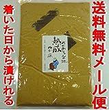 熟成ぬか床 無添加 おばあちゃんの味1kg 【ポスト投函便】
