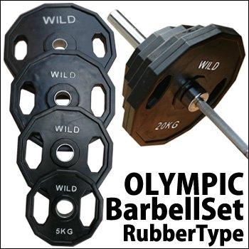 オリンピック バーベルセット273kg