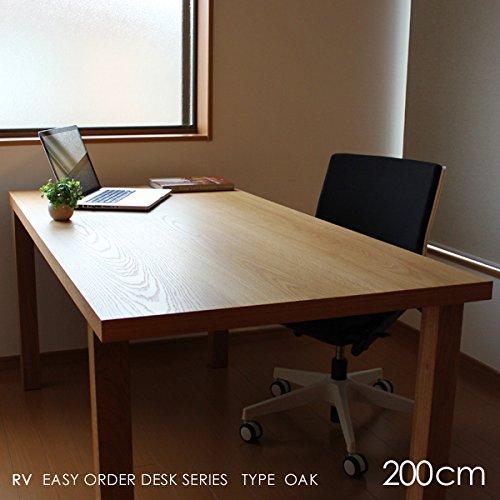 ■ 受注生産品 ■ RV 机 デスク 学習デスク 勉強机 幅200 ナチュラル色 オーク材 国産 日本製 リビング学習デスク シンプル 北欧 パソコンデスク オフィスデスク 学習机 パソコン机 パソコン台 ワークデスク DESK