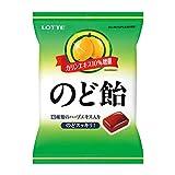ロッテ のど飴(袋) 110g×10袋