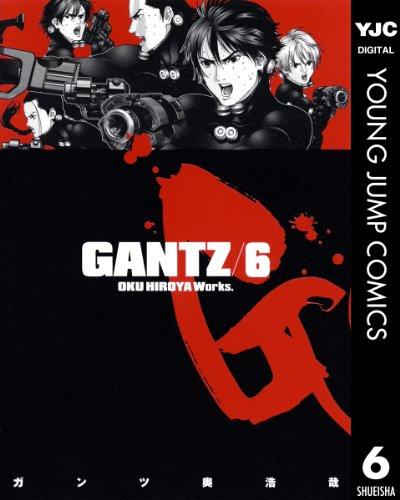GANTZ 6 (ヤングジャンプコミックスDIGITAL)
