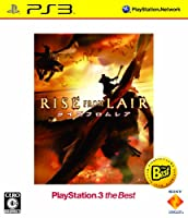 「RISE FROM LAIR(ライズ フロム レア)PlayStation3 the Best」