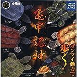 カプセル 亀甲記神 全5種セット