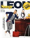 Snap LEON (スナップレオン) vol.11 2014年 04月号 [雑誌]
