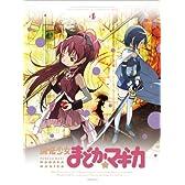 魔法少女まどか☆マギカ 4 【完全生産限定版】 [Blu-ray]