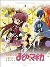 魔法少女まどか☆マギカ 4(完全生産限定版) [Blu-ray]