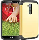 myLife Golden Yellow {Hard Shell Design} 2 Layer Neo Hybrid Case for the for the LG G2 Smartphone (External Rubberized Hard Safe Shell Piece + Internal Soft Silicone Flexible Bumper Gel)