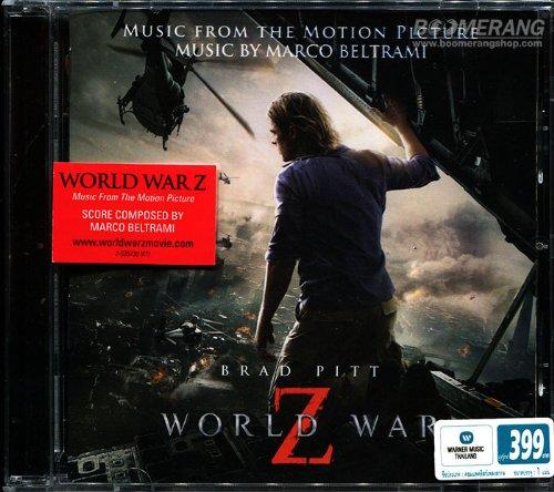 Various Artist: World War Z (Ost.) (World War Z Dvd compare prices)