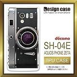 SH-04Eケース SH-04Eカバー SH-04E専用ケース TPUケース/AQUOS PHONE EX SH-04E /1308_レトロカメラ(ユニーク_シンプル)