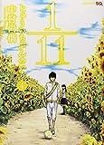 1/11じゅういちぶんのいち 4 (ジャンプコミックス)