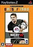 EA:SY! 1980 ラグビー 08(英語版)