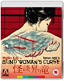 Blind Woman's Curse [Dual Format DVD & Blu-ray ] [UK Import]