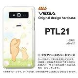au VEGA PTL21 ケース VEGA PTL21 カバー ケース・ジャケット【くま(C)/ptl21-M737】