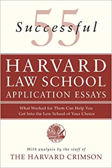 Harvard Business School MBA Essay