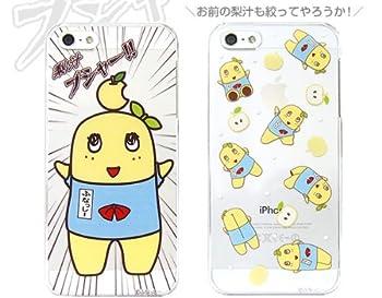 SoftBank au iPhone5 専用 スマホケース ご当地 ゆるキャラ ふなっしー グッズ iPhone5 ケース カバー (Bタイプ/チラシ)
