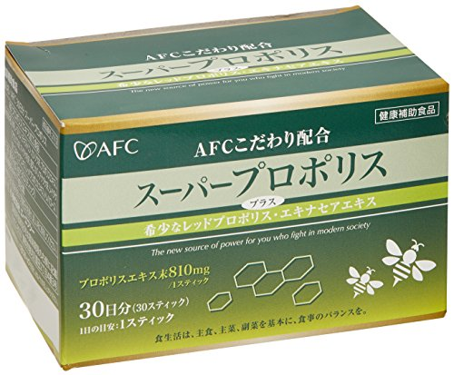 2112 AFC エーエフシー マイクロ製法スーパープロポリス