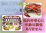 大量 ドミノ セット 知育 玩具 カラフル 積み木 (h 200 個 )
