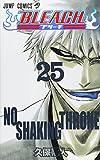 BLEACH 25 (ジャンプ・コミックス)