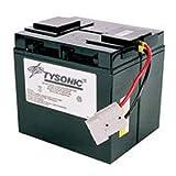 Harvard HBU-RBC11 Replacement Battery for APC SU3000INET
