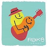 Rake/レイク
