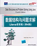 img - for Data Structures and Problem Solving Using Java (English Reprint Edition) book / textbook / text book
