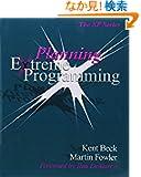 Planning Extreme Programming (XP Series)