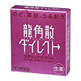 【第3類医薬品】龍角散ダイレクトスティックピーチ 16包 ランキングお取り寄せ