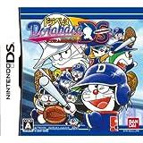 echange, troc Dorabase: Doraemon Chou Yakyuu Gaiden[Import Japonais]