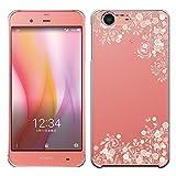 「Breeze-正規品」iPhone ・ スマホケース ポリカーボネイト [透明-Pink] スター・ウォーズ モバイル STAR WARS mobile アクオスフォン カバー AQUOS Xx3/AQUOS SERIE/AQUOS ZETA [SHV34][SH-04H]