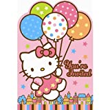 Amscan Hello Kitty Balloon Dreams Die-Cut Invitations, 8-Count