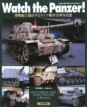 Watch the panzer!