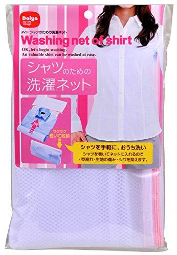 ダイヤ シャツのための洗濯ネット