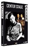 echange, troc Collection Asian Cinéma : Center Stage