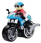 Kid Galaxy My 1st RC Big Wheelie Cycle Fun Rider