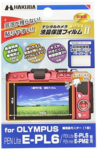 HAKUBA 液晶保護フィルム MarkII OLYMPUS PEN Lite E-PL6/PEN Lite E-PL5/PEN mini E-PM2用 気泡レス 低反射 高硬度 DGF2-OEPL6