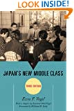 Japan's New Middle Class (Asia/Pacific/Perspectives)